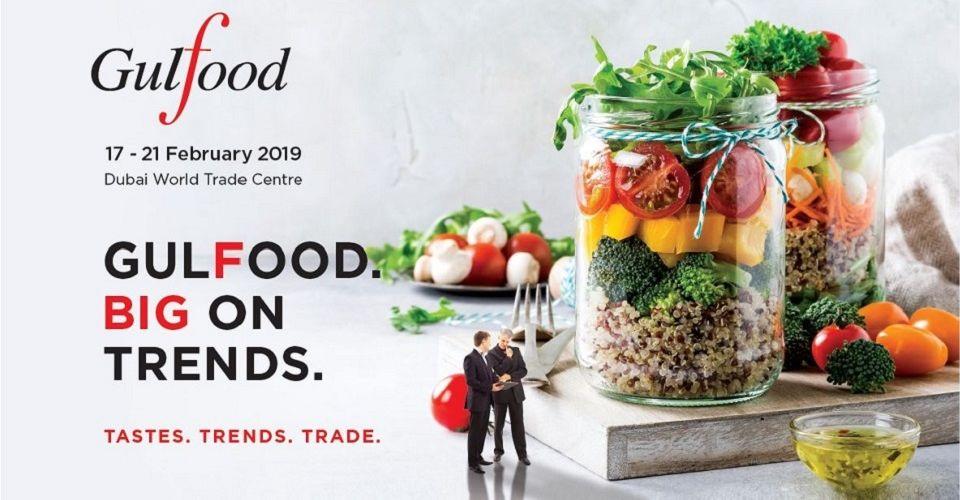 20/2/2019 OVOSTAR took part in Gulfood trade show in Dubai